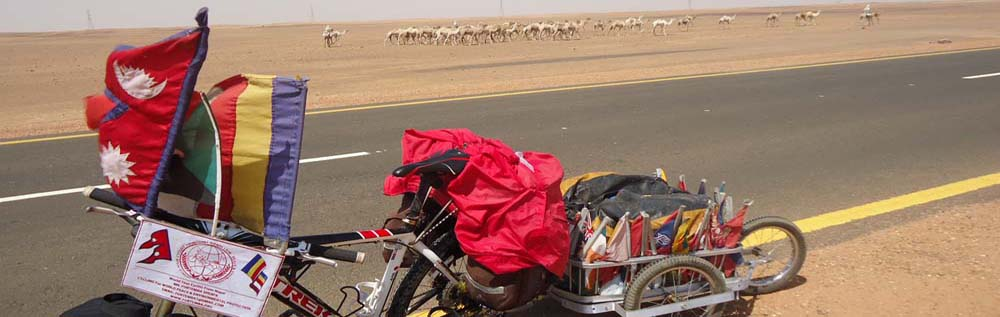 On the Way to Khartoom Passing Sahara Desert