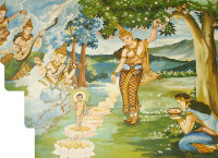 Siddhartha-Gautam-200x145